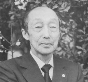 Portrait of Professor Kenji Tomiki